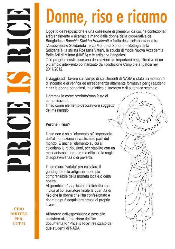 price_is_rice_2